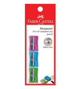 Faber-Castell - Sharpener Slim