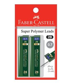 Faber-Castell - Polymer lead 2B, 0.7mm, blistercard of 2